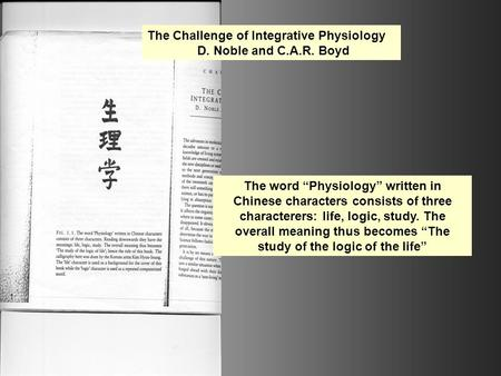 "The Challenge of Integrative Physiology D. Noble and C.A.R. Boyd The word ""Physiology"" written in Chinese characters consists of three characterers: life,"