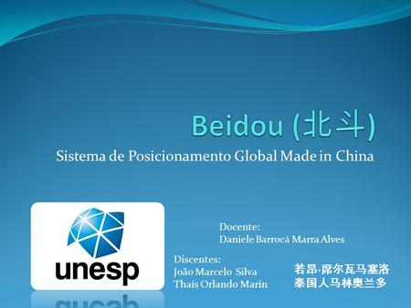 Sistema de Posicionamento Global Made in China Discentes: João Marcelo Silva Thaís Orlando Marín Docente: Daniele Barrocá Marra Alves 若昂 · 席尔瓦马塞洛 泰国人马林奥兰多.