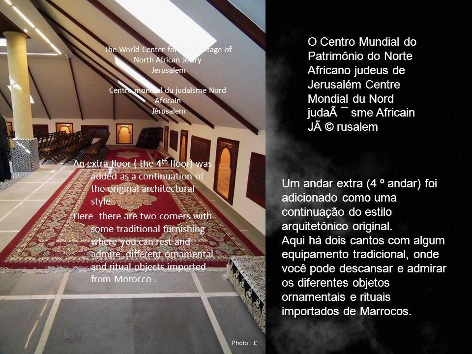 O Centro Mundial do Patrimônio do Norte Africano judeus de Jerusalém Centre Mondial du Nord judaà ¯ sme Africain Jà © rusalem