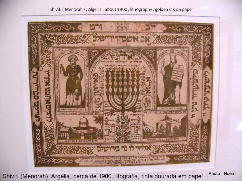 Shiviti ( Menorah ) , Algeria , about 1900 , lithography , golden ink on paper