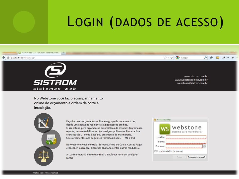Login (dados de acesso)