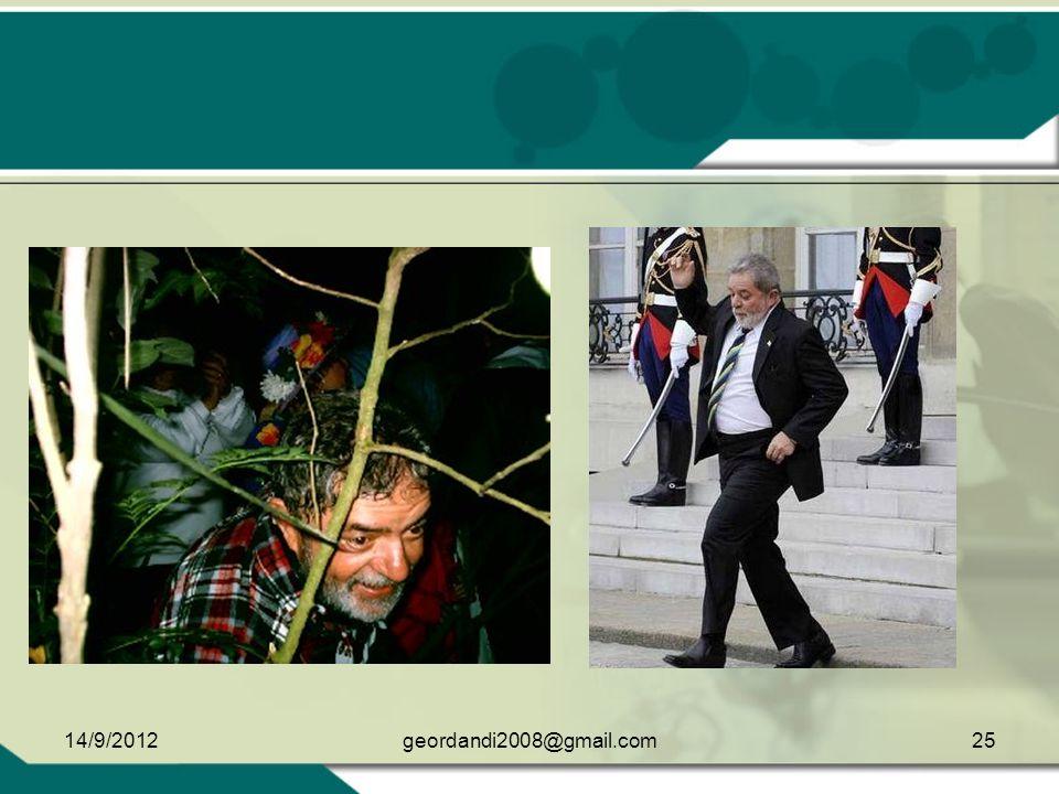 14/9/2012 geordandi2008@gmail.com