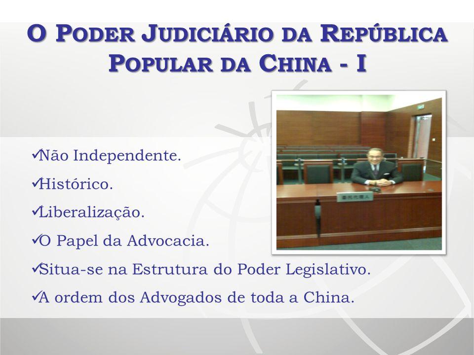 O Poder Judiciário da República Popular da China - I