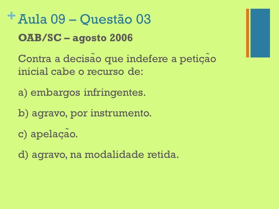Aula 09 – Questão 03