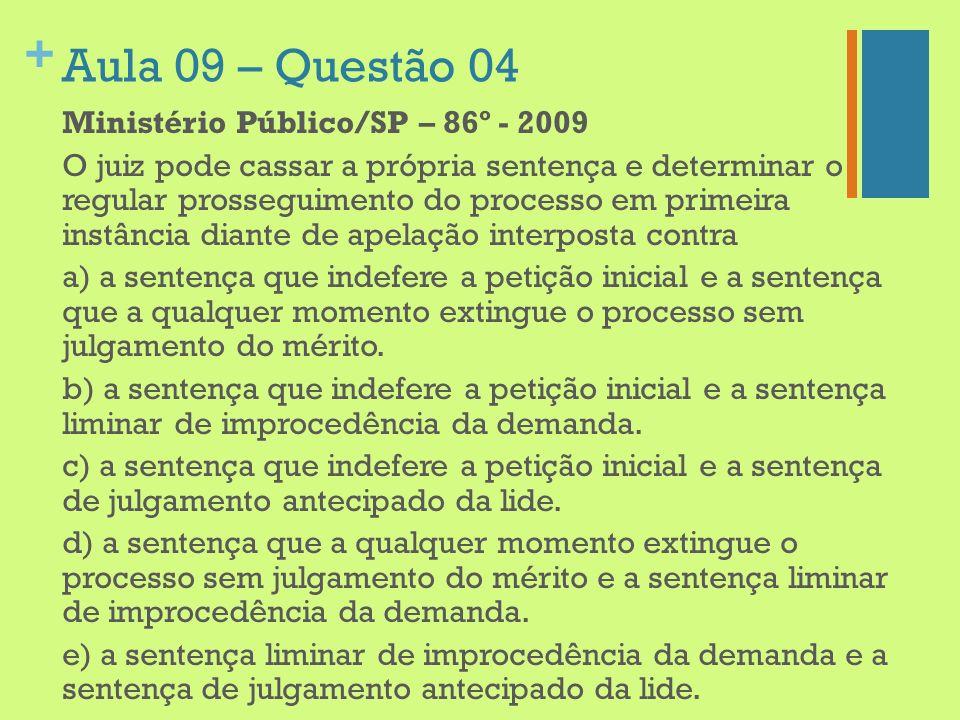 Aula 09 – Questão 04