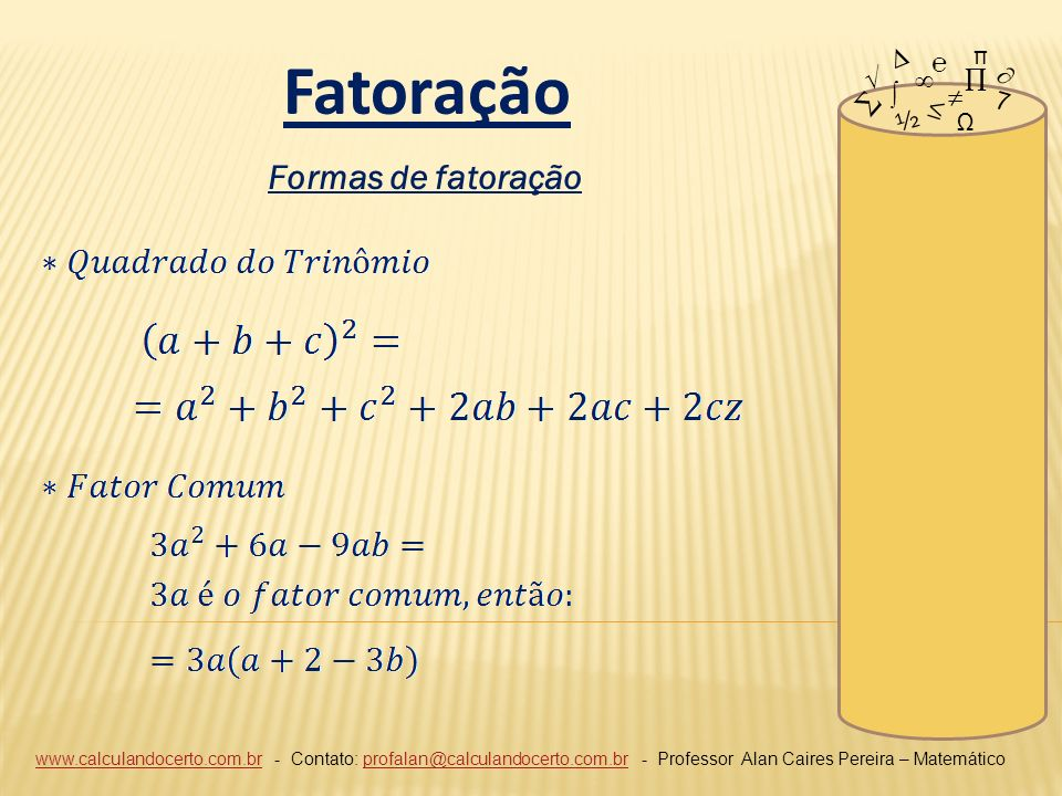 Fatoração Formas de fatoração ∆ π ℮ √ ∞ ∏ ∂ ∑ ∫ ≠ 7 ≤ ½ Ω