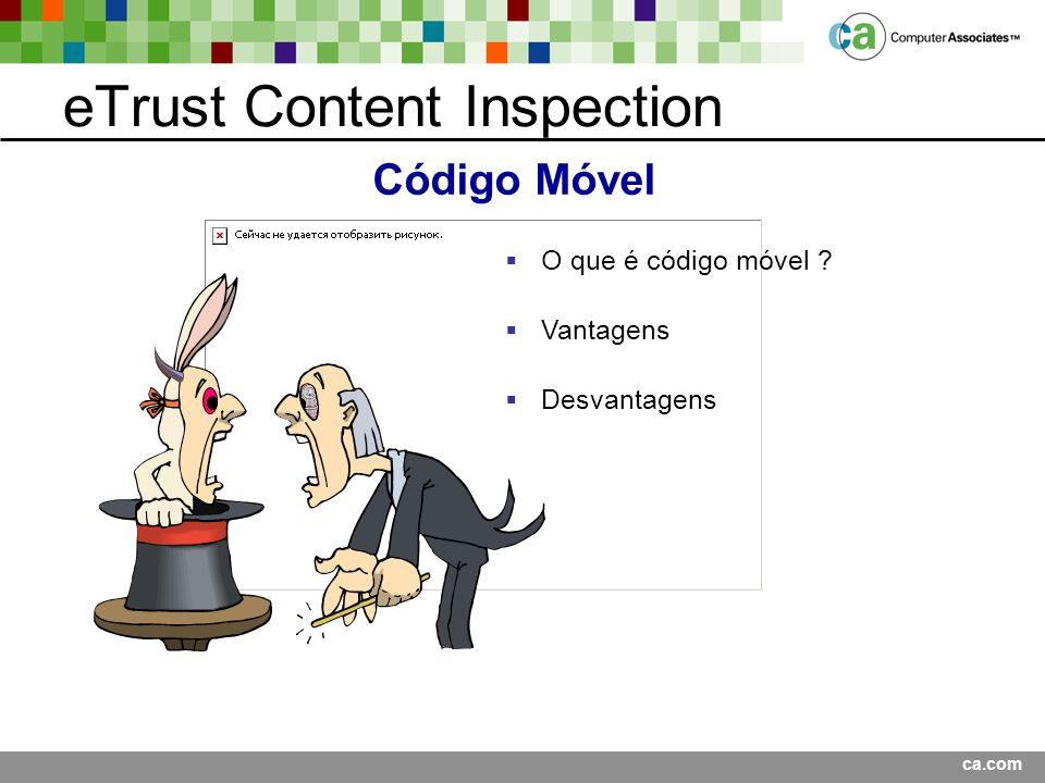 eTrust Content Inspection