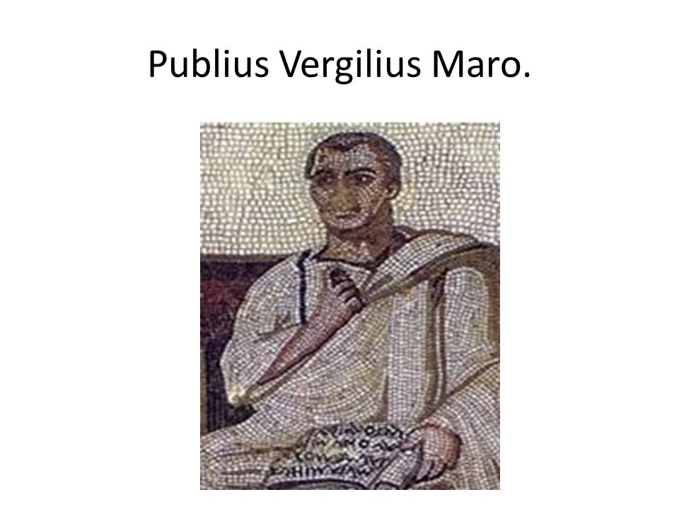 Publius Vergilius Maro.