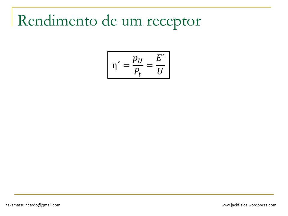 Rendimento de um receptor