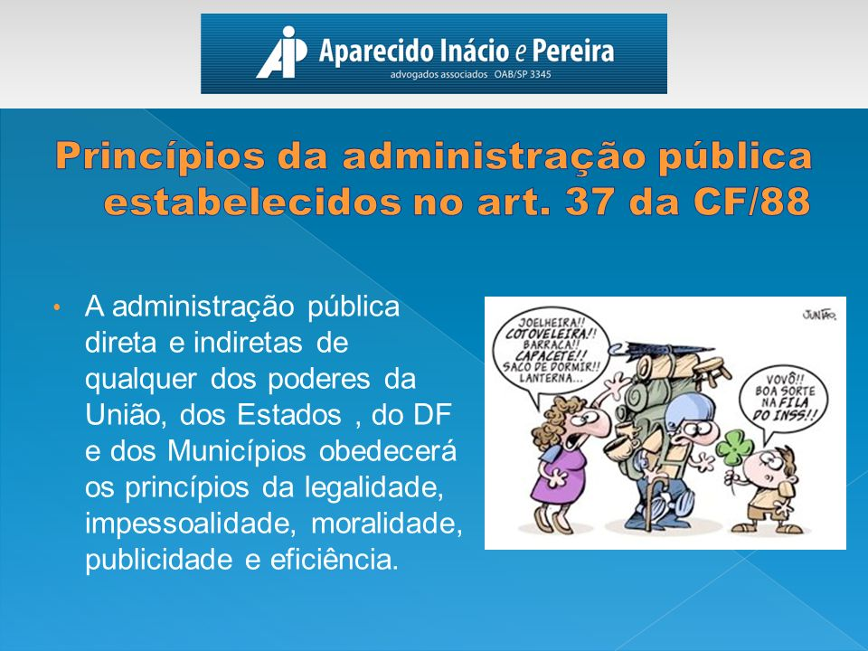 Princípios da administração pública estabelecidos no art. 37 da CF/88
