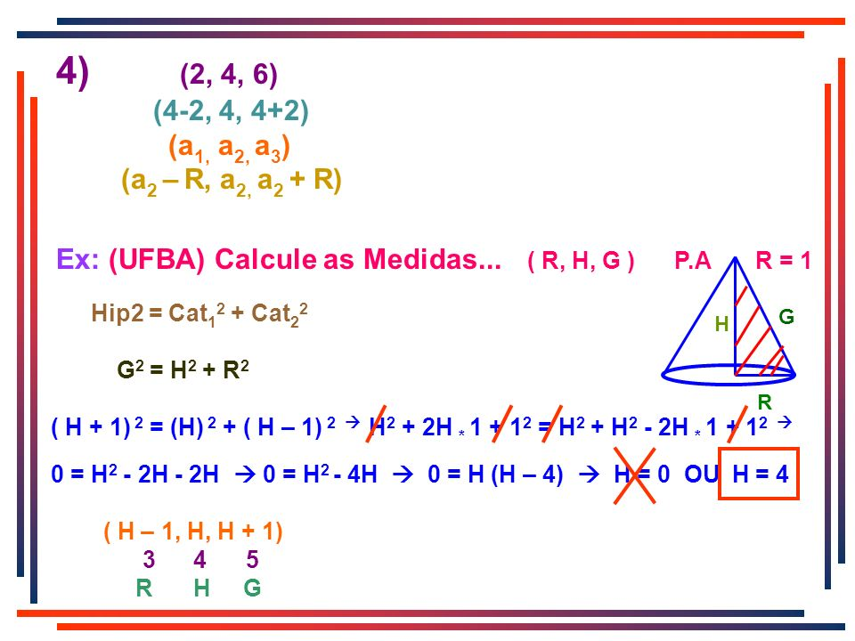 (4-2, 4, 4+2) (a1, a2, a3) (a2 – R, a2, a2 + R) Hip2 = Cat12 + Cat22