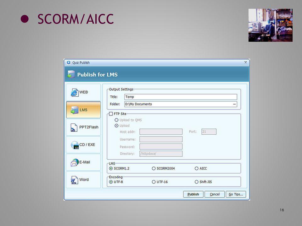  SCORM/AICC
