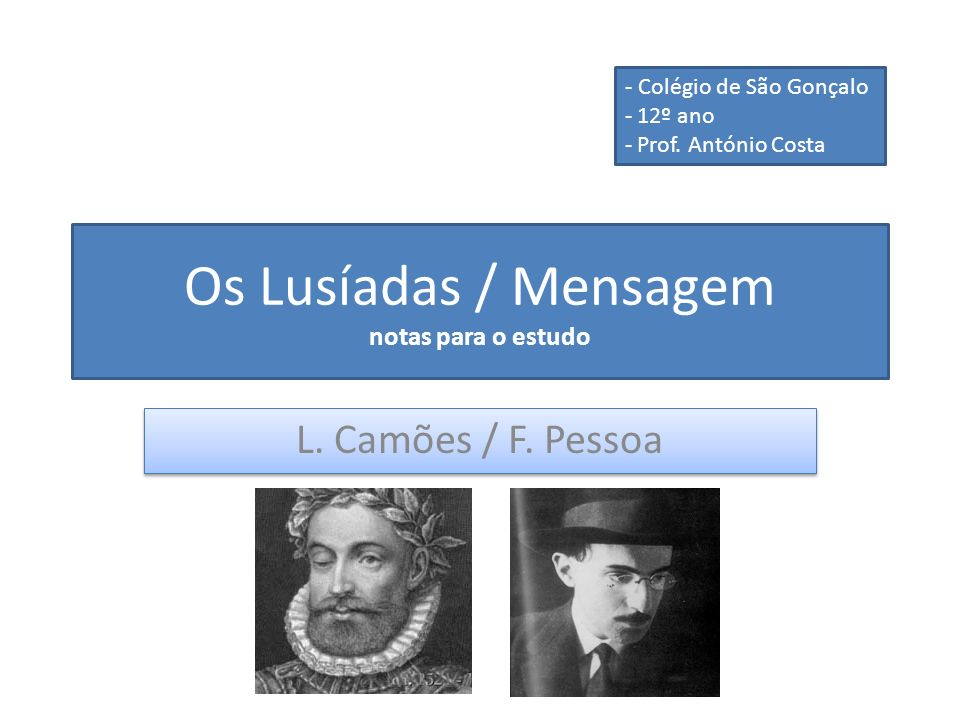 Os Lusíadas / Mensagem notas para o estudo