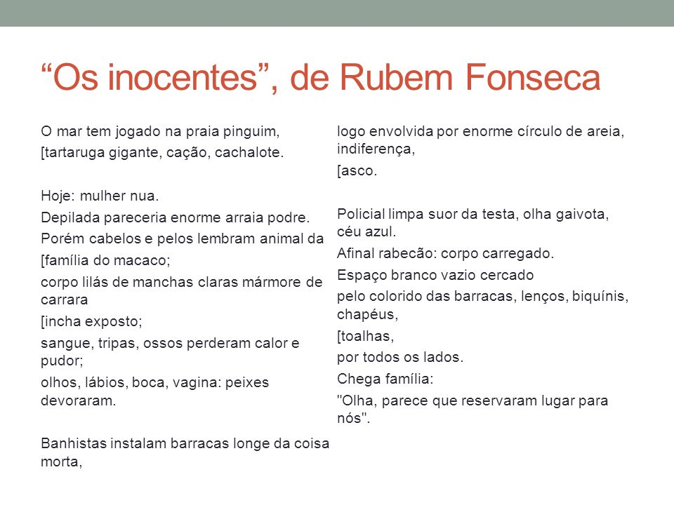 Os inocentes , de Rubem Fonseca