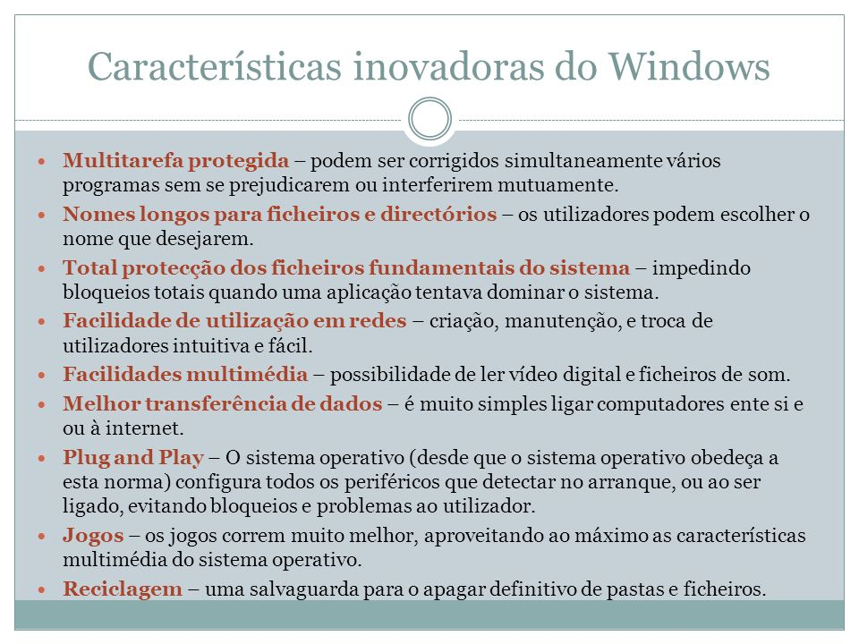 Características inovadoras do Windows