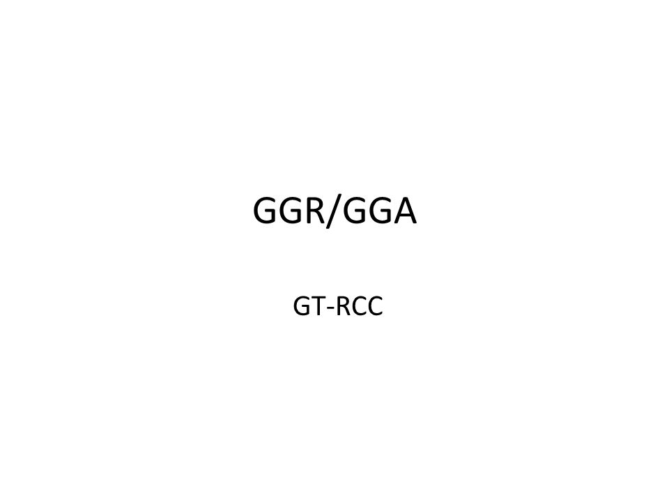 GGR/GGA GT-RCC