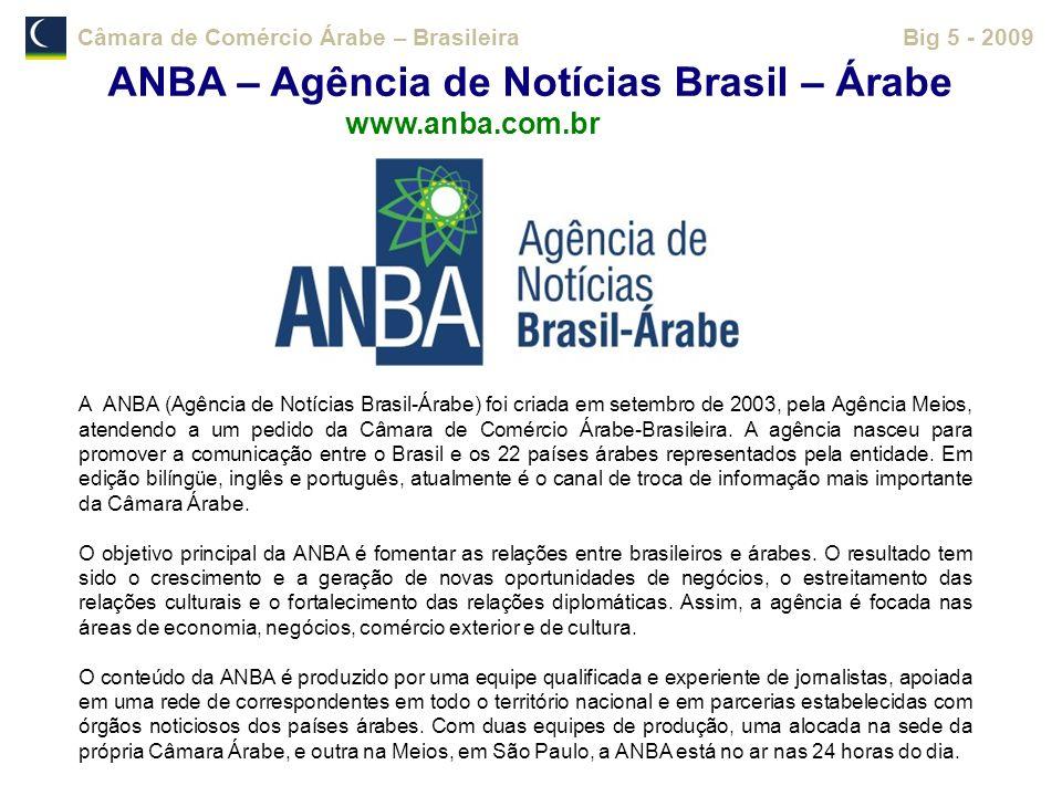 ANBA – Agência de Notícias Brasil – Árabe