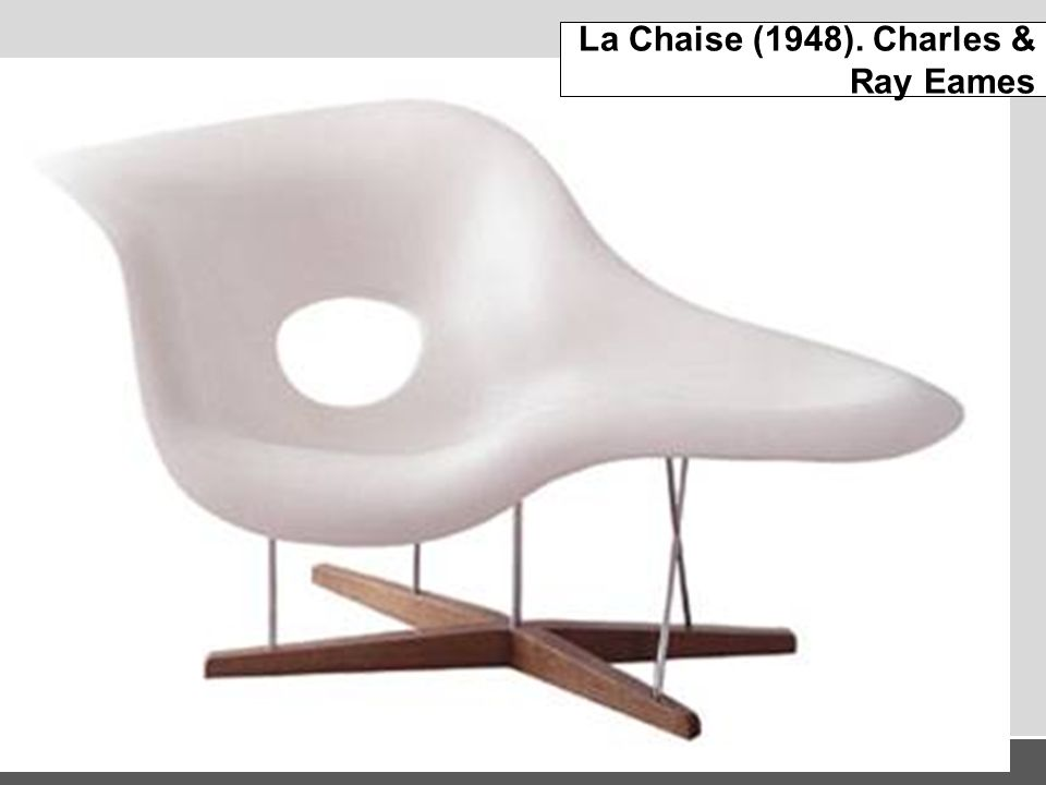 La Chaise (1948). Charles & Ray Eames