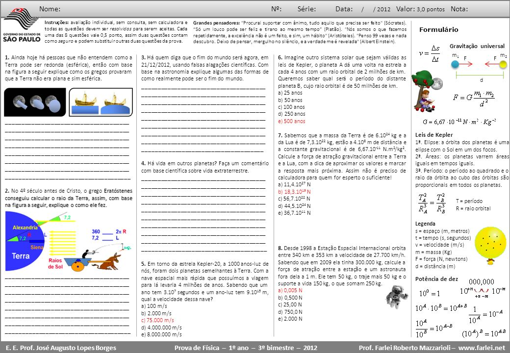 Prova de Física – 1º ano – 3º bimestre – 2012
