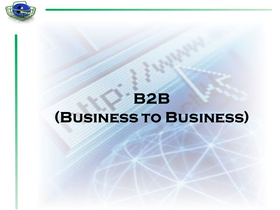 (Business to Business)