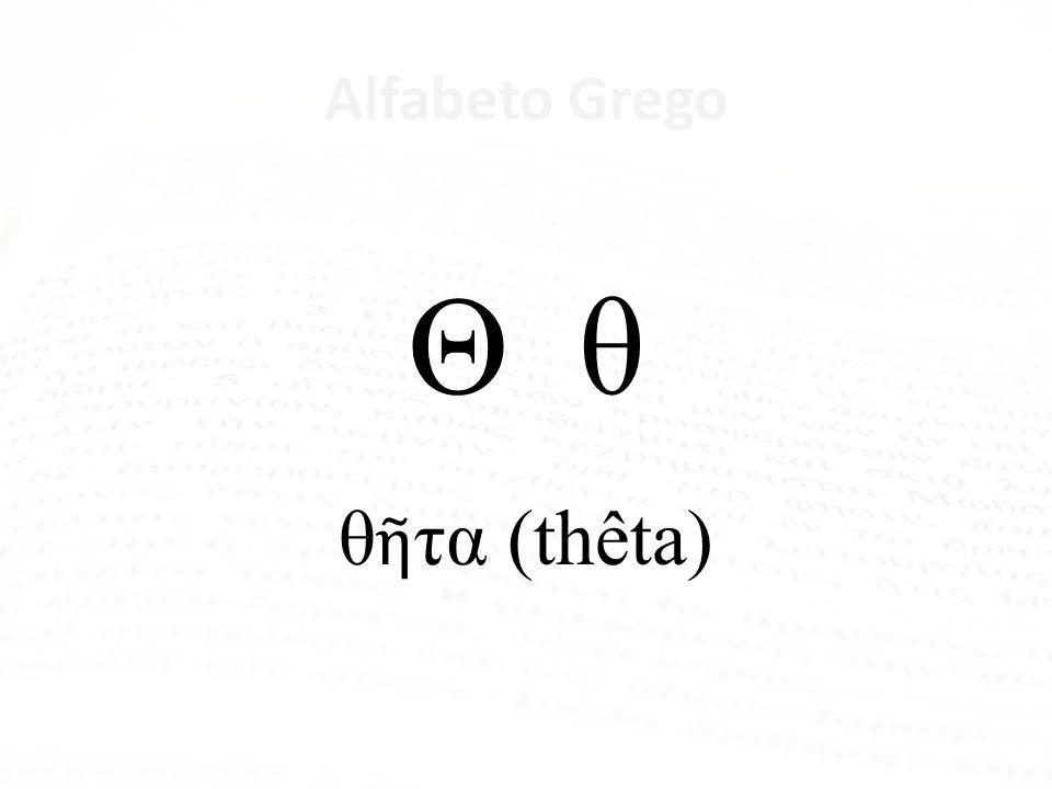 Alfabeto Grego Θ θ θῆτα (thêta) Th como no inglês.