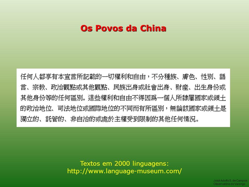 Os Povos da China Textos em 2000 linguagens: