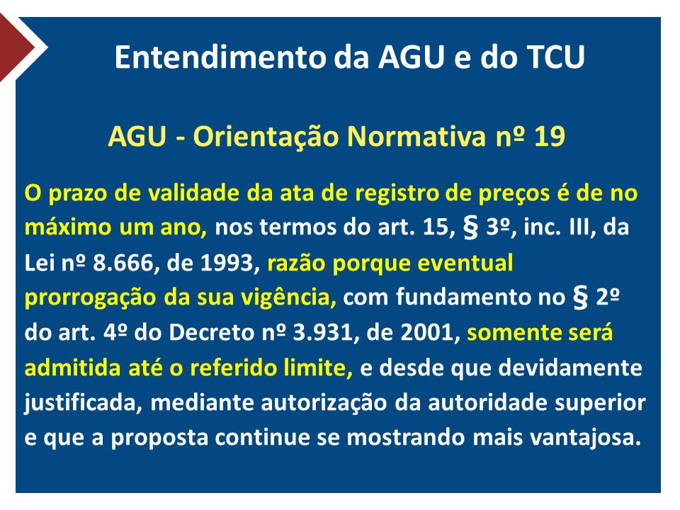 Entendimento da AGU e do TCU