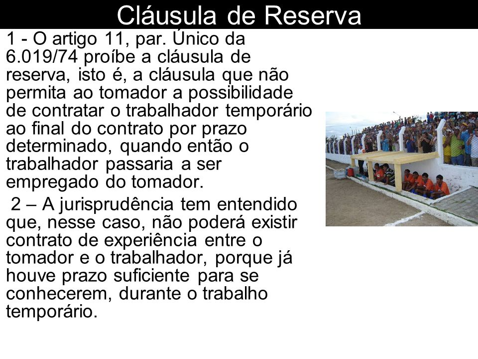 Cláusula de Reserva