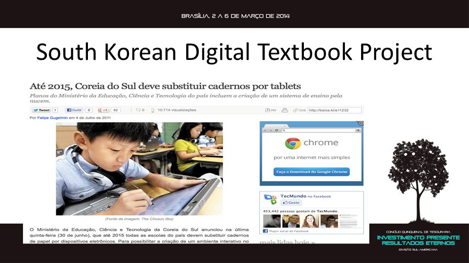 South Korean Digital Textbook Project