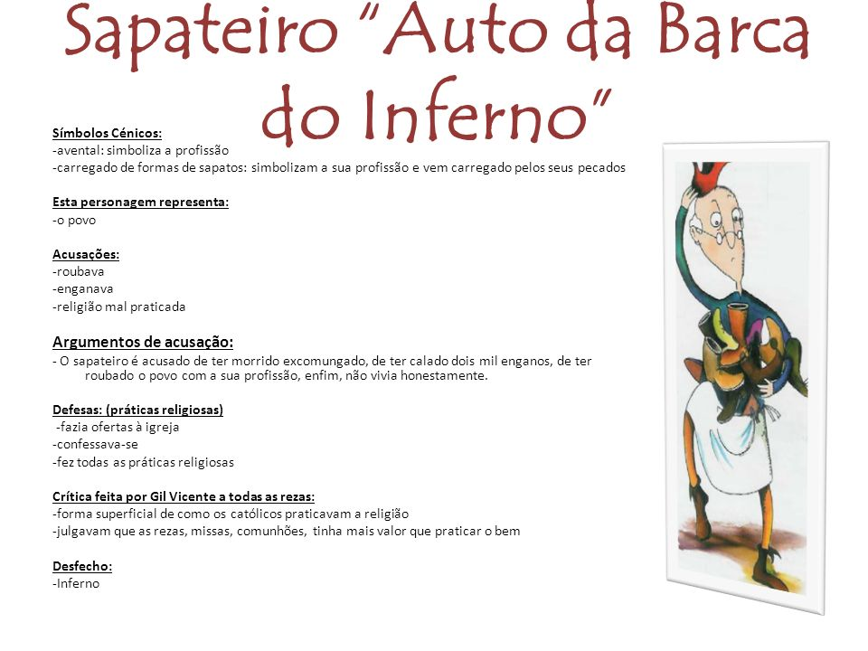 Sapateiro Auto da Barca do Inferno