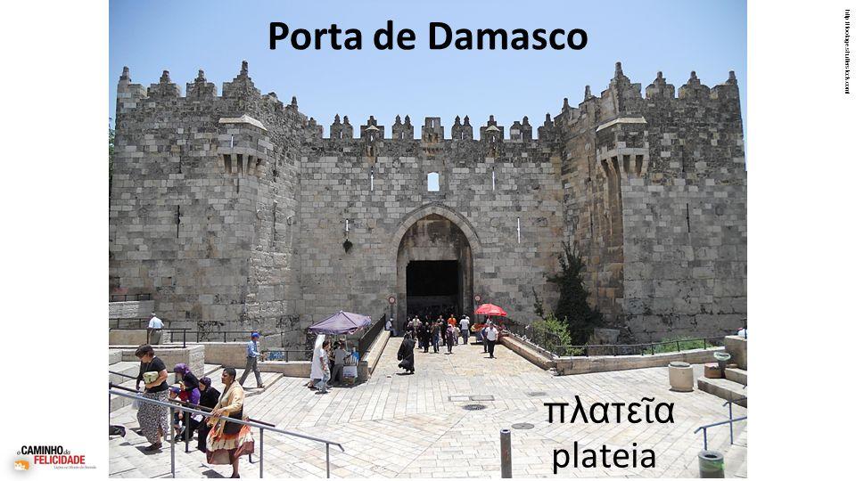 Porta de Damasco http://footage.shutterstock.com/ πλατεῖα plateia