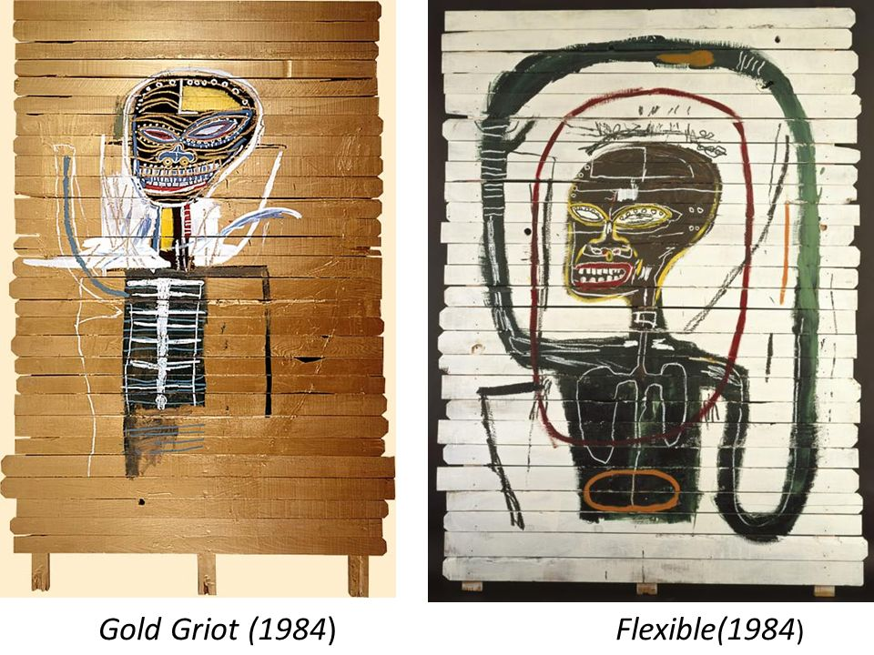 Gold Griot (1984) Flexible(1984)