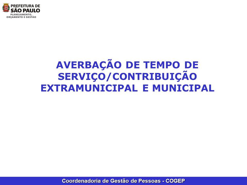 AVERBAÇÃO DE TEMPO DE SERVIÇO/CONTRIBUIÇÃO EXTRAMUNICIPAL E MUNICIPAL