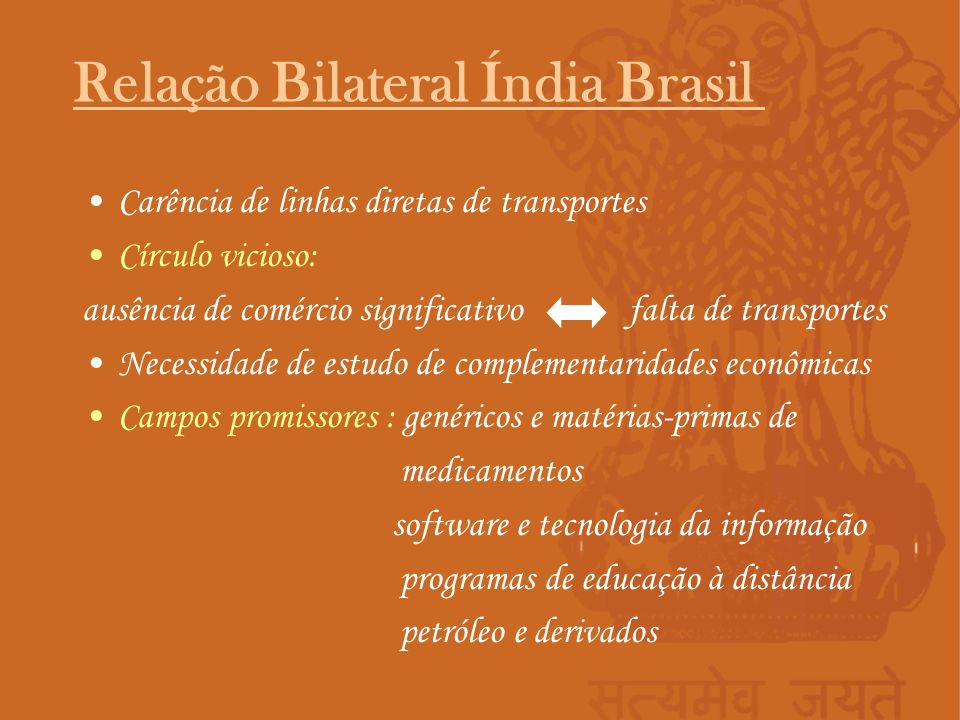 Relação Bilateral Índia Brasil