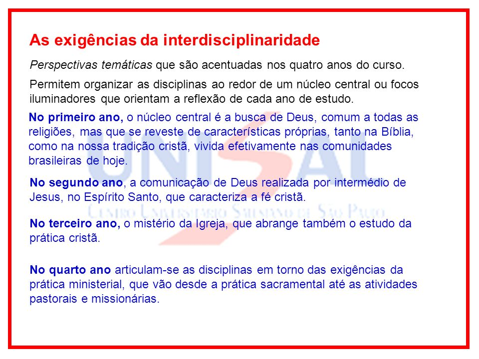 As exigências da interdisciplinaridade