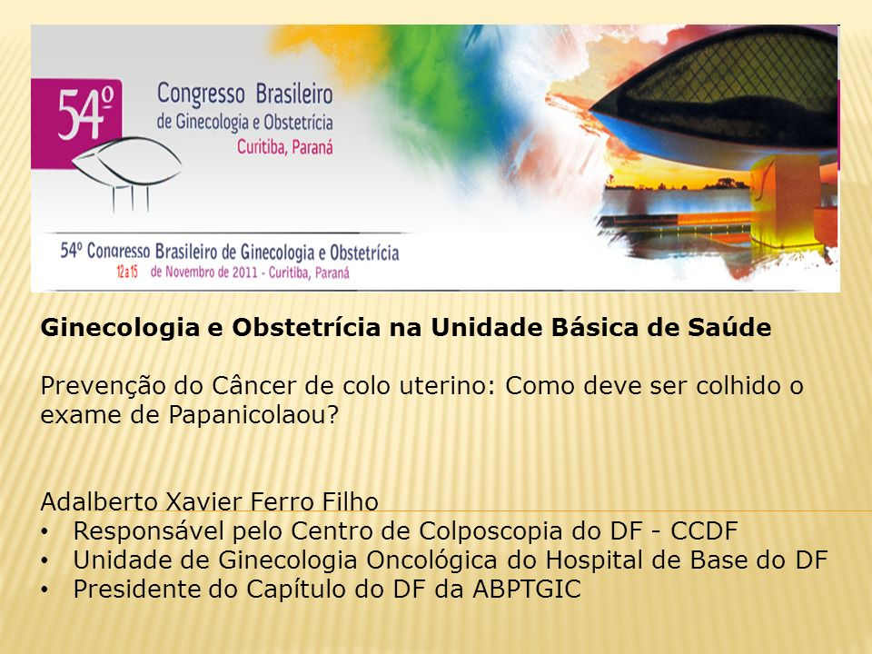 Ginecologia e Obstetrícia na Unidade Básica de Saúde