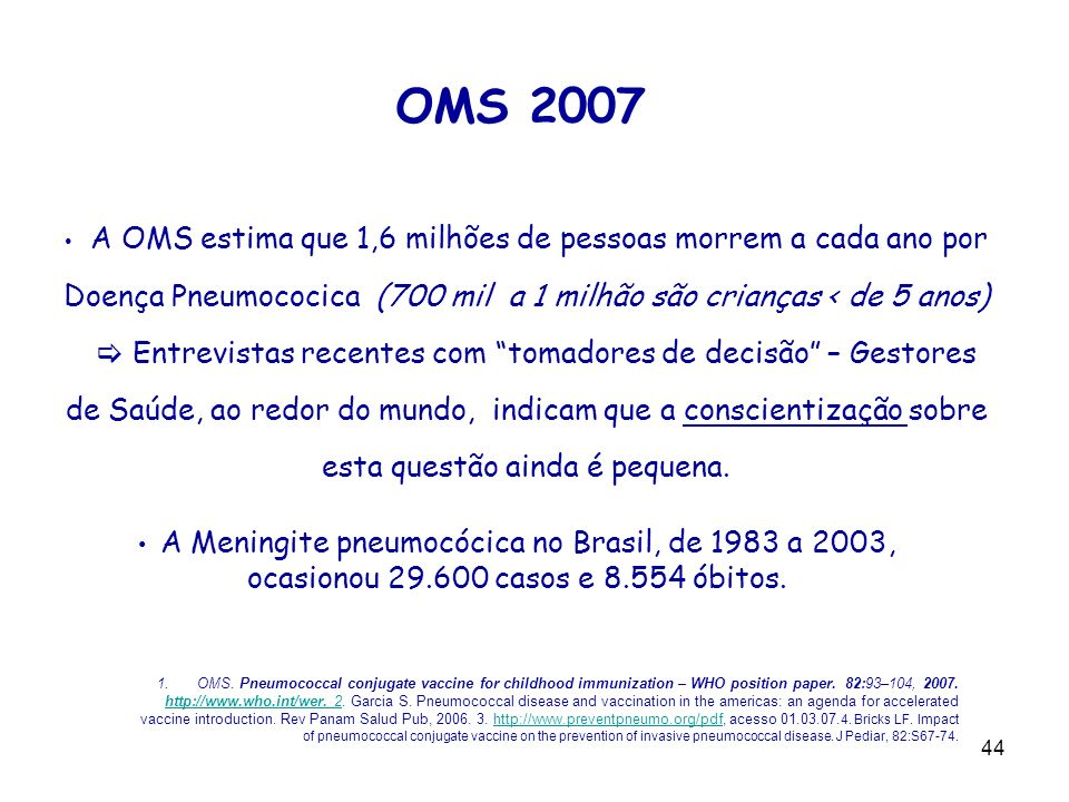 OMS 2007