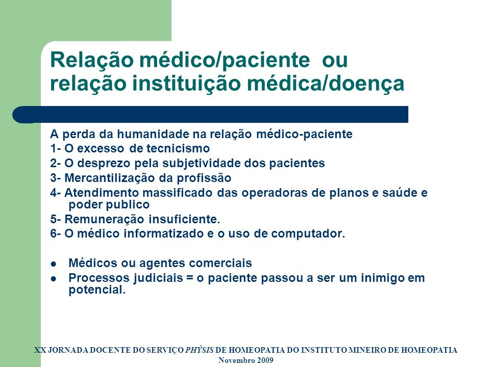 Relação médico/paciente ou relação instituição médica/doença