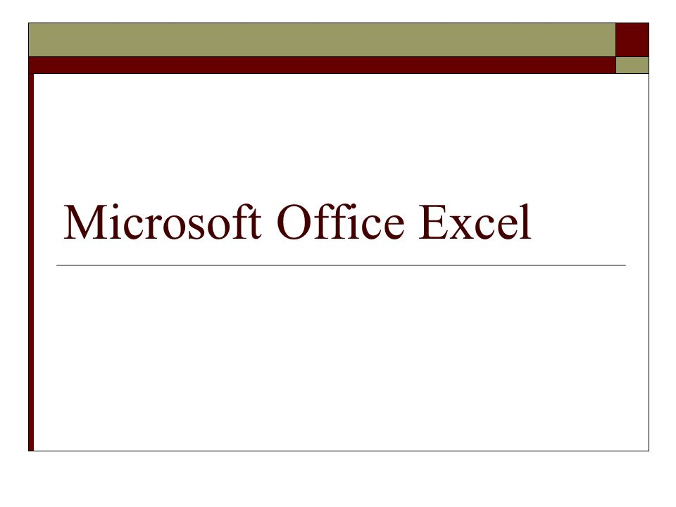 Microsoft Office Excel
