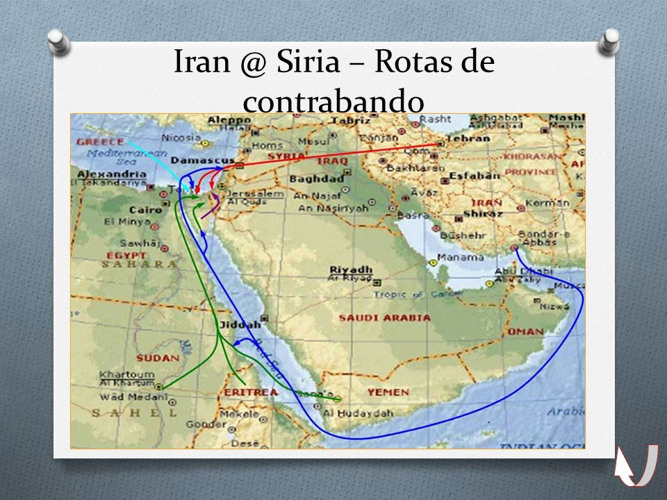 Iran @ Siria – Rotas de contrabando