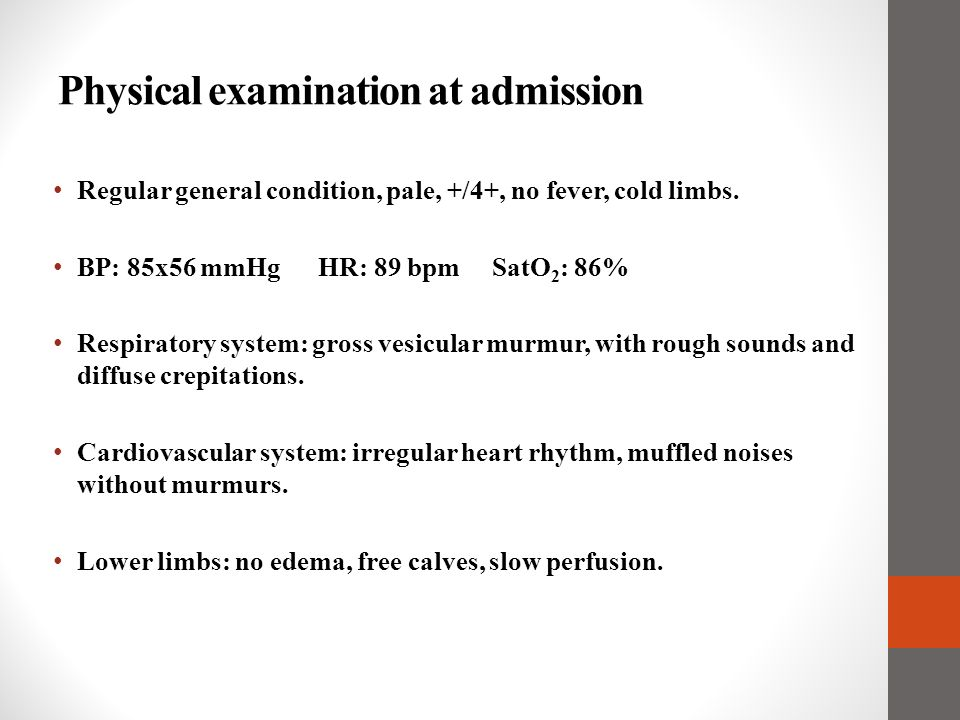 Physical examination at admission