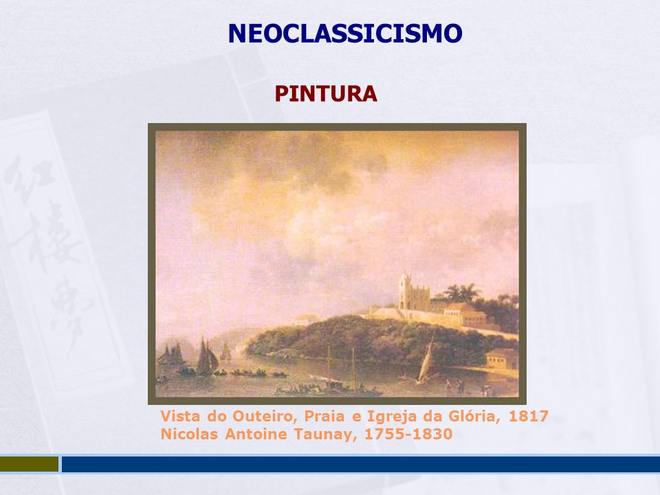 NEOCLASSICISMO PINTURA