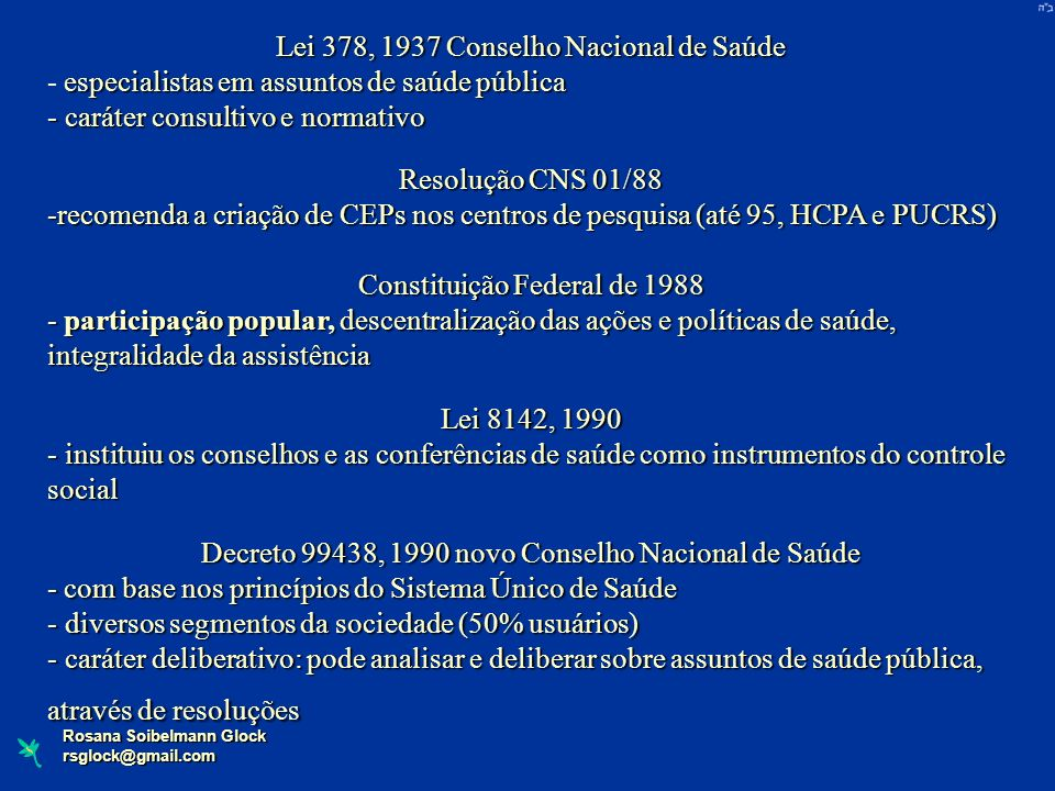 Lei 378, 1937 Conselho Nacional de Saúde