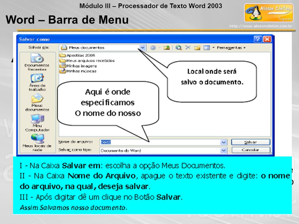 Arquivo Word – Barra de Menu Salvar Como; F12