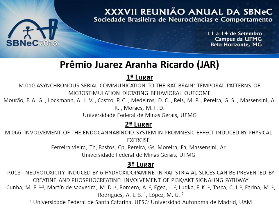 Prêmio Juarez Aranha Ricardo (JAR)