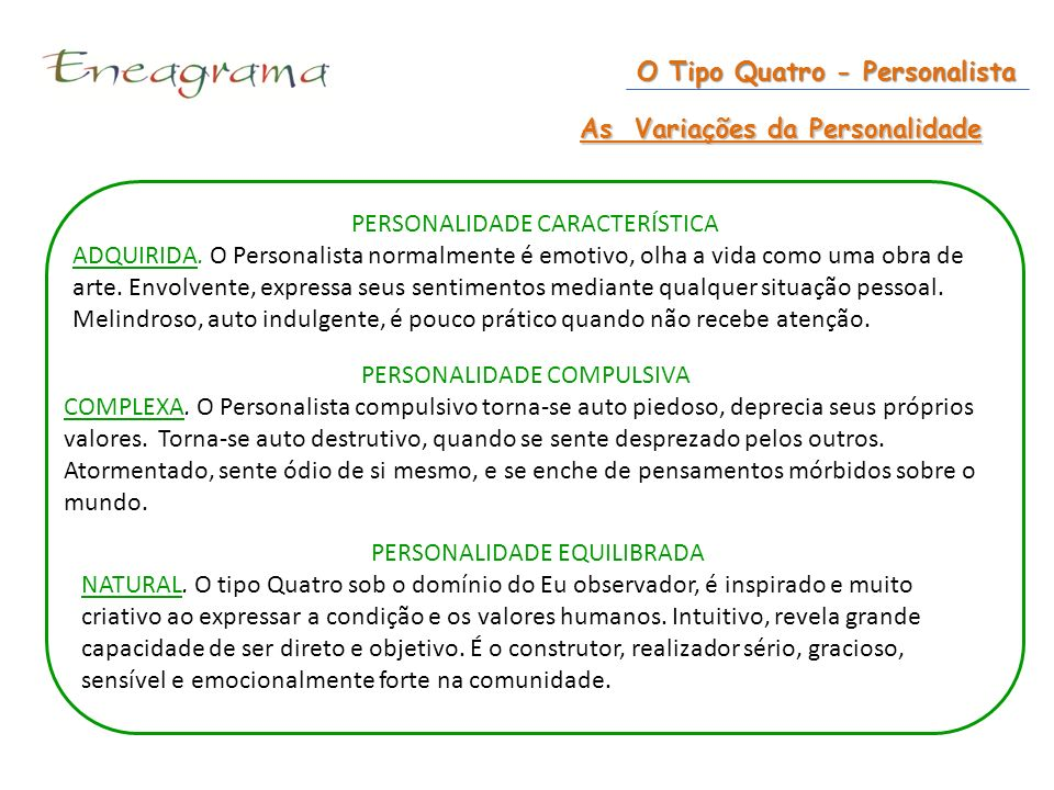 As Variações da Personalidade