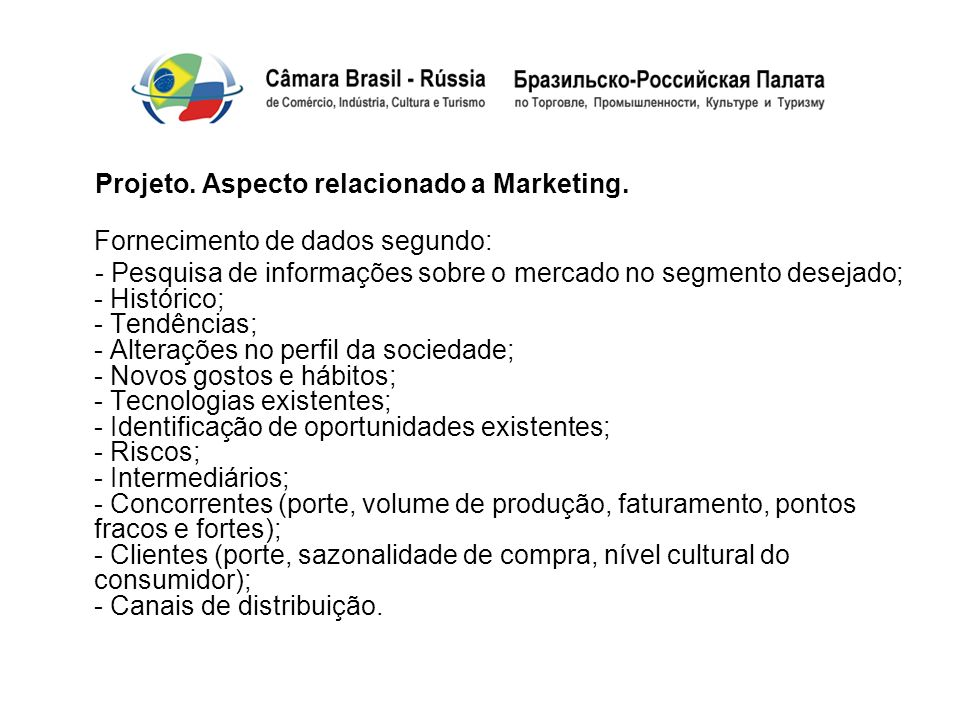 Projeto. Aspecto relacionado a Marketing.