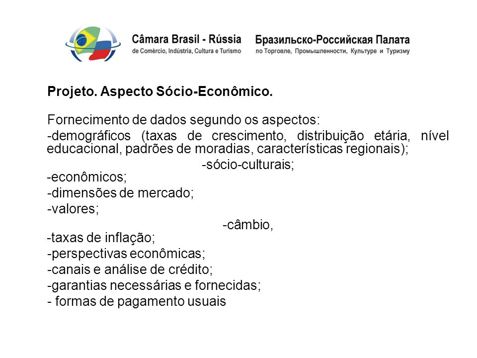 Projeto. Aspecto Sócio-Econômico.