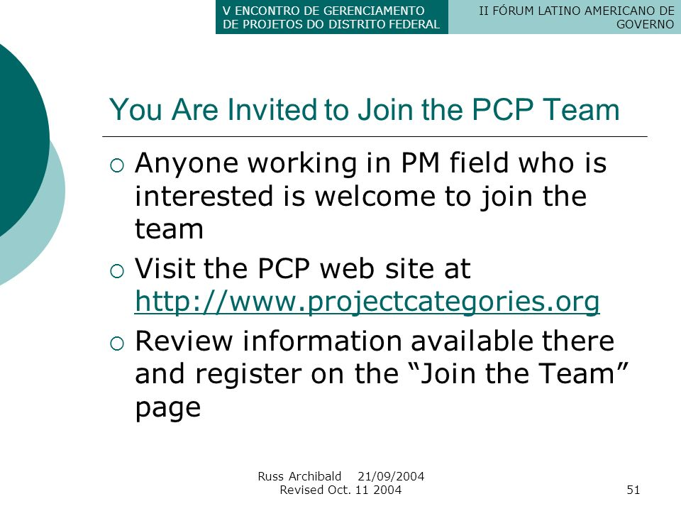 You Are Invited to Join the PCP Team