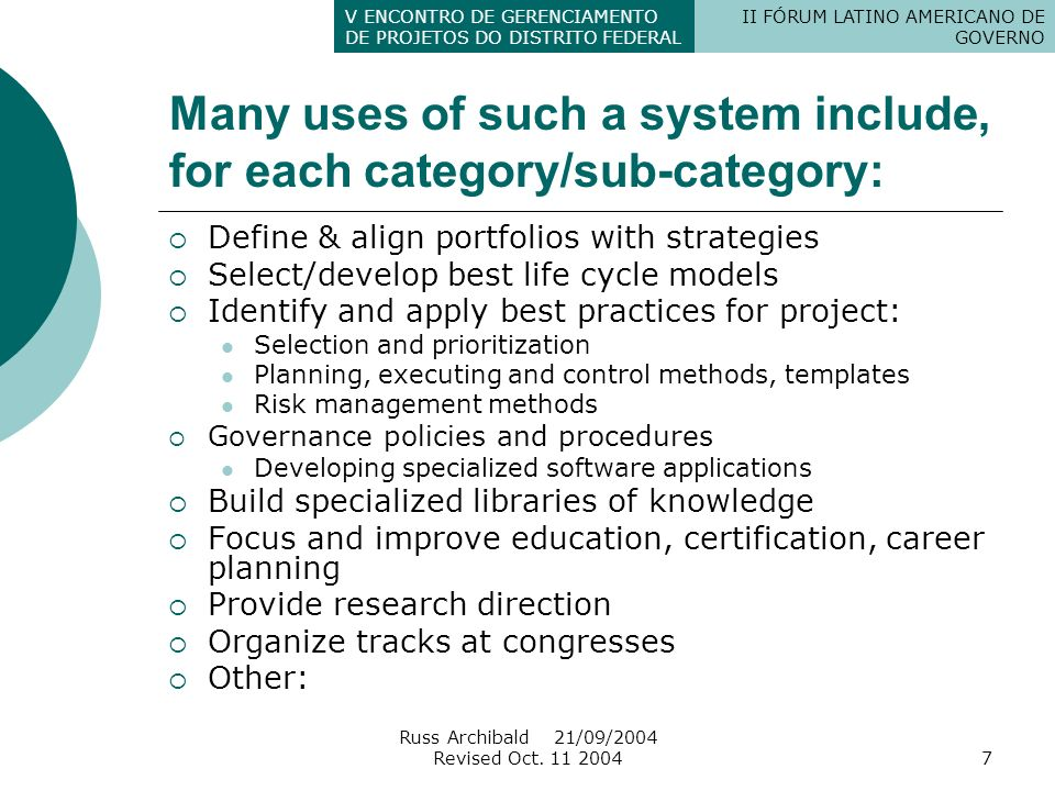 Many uses of such a system include, for each category/sub-category: